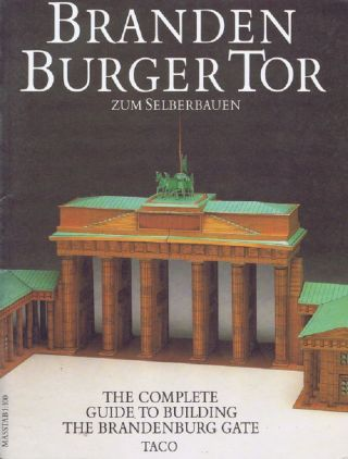 BRANDEN BURGER TOR. Paper model kit., Thomas Siwek
